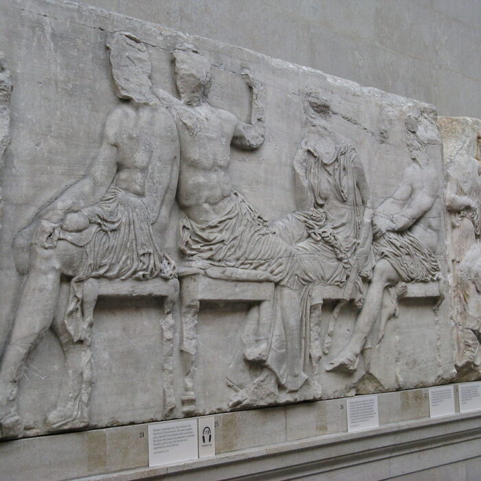 The Parthenon or 'Elgin' Marbles on display at the British Museum, London.